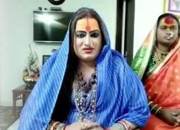 acharya mahamandaleshwar laxmi narayan tripathi