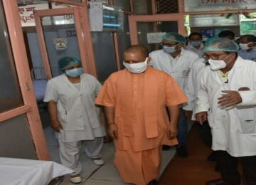 cm yogi in civil hospital