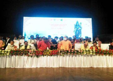 cm yogi adityanath launches ramayana vishwa mahakosh