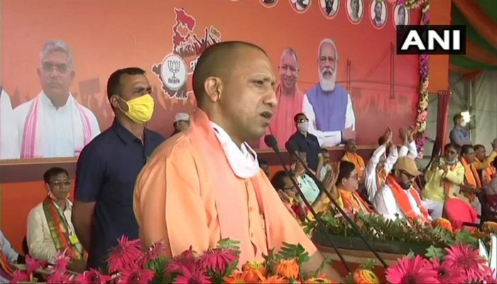 cm yogi in west banga address railly in malda