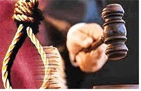अपहरण और हत्या के मामले में दोषी को मृत्युदंड