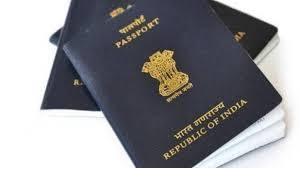 देश विरोधी; फर्जी दस्तावेजों के जरिये बनवा लिया था पासपोर्ट