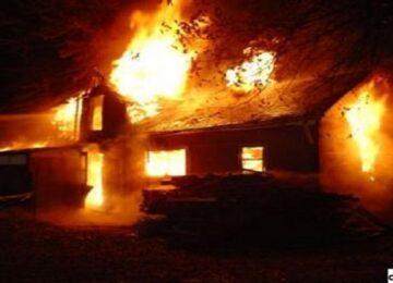 fire on arariya