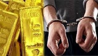 एयरपोर्ट पर लगातार दूसरे दिन लाखों रुपये का सोना बरामद