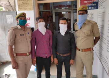 Police nabbed the accused who are absconding