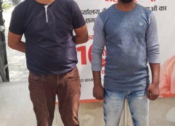 अपहरण करने वाले दो आरोपी गिरफ्तार