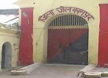 kanpur jail positive 10 prisoners in corona virus