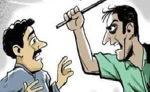 लाठी-डंडों की मारपीट में मुकदमा दर्ज