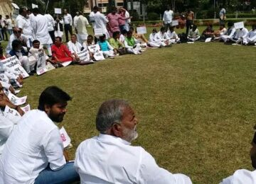 meeting outside the assembly bihar