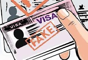 तीन महिलायें फर्जी पासपोर्ट और बीजा के साथ पकड़ी गयी