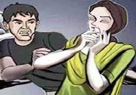 पीड़िता ने आरोपी के विरुद्ध छेड़छाड़ का मुकदमा कराया दर्ज