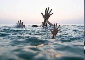 नदी में डूबकर तीन में से एक की हुई मौत