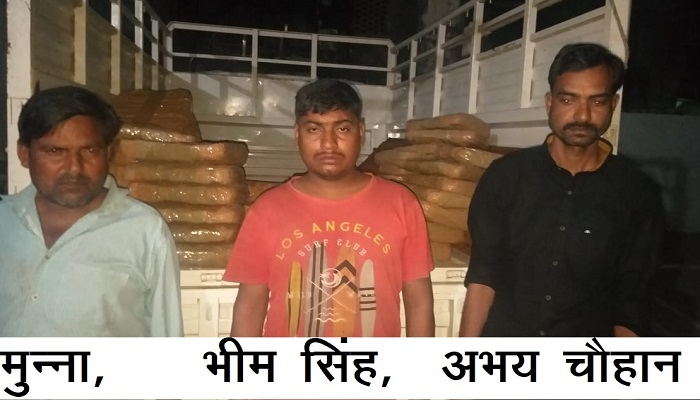 पुलिस ने 21 किलो गांजा किया बरामद