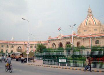 uttar pradesh assembly session