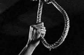 दिमागी रूप से बीमार युवक ने की आत्महत्या