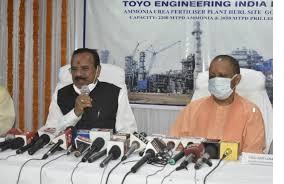 केंद्रीय उर्वरक और रसायन मंत्री ने गोरखपुर में खाद कारखाना स्थापित करने का श्रेय सीएम को दिया