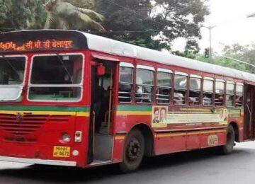 best Bus service