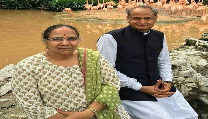 Ashok Gehlot With wife