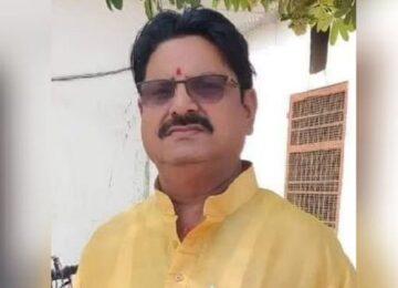 BJP mla Ram chandra