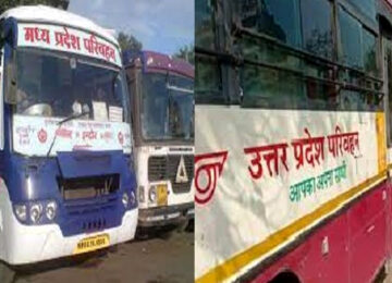 Bus Service UP & MP