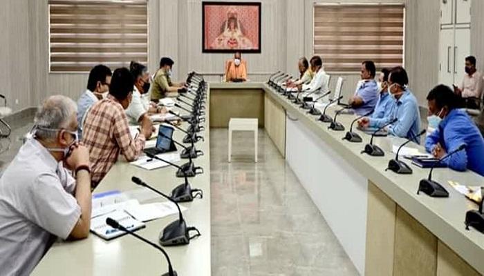 CM Yogi meeting