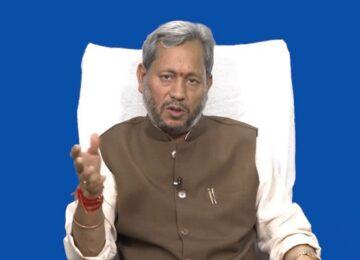 Chief Minister Tirath Singh Rawat