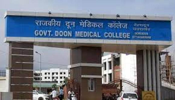 Doon Medical Institute