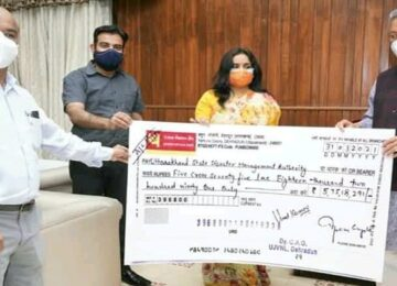 Energy Department gave financial assistance of 7 crores to the government