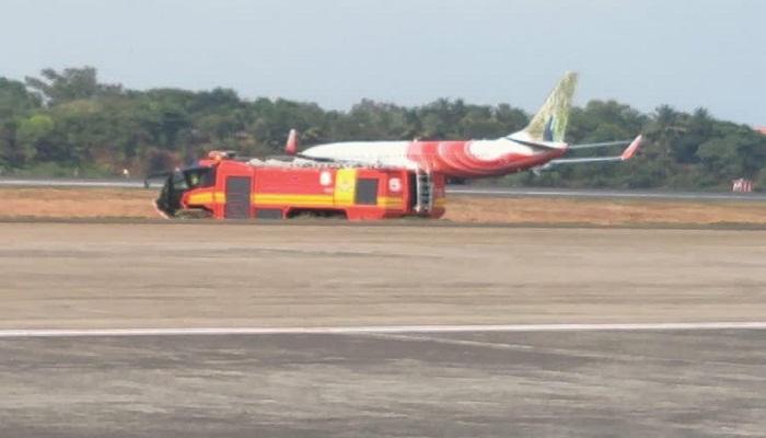 Flight Emergency landing