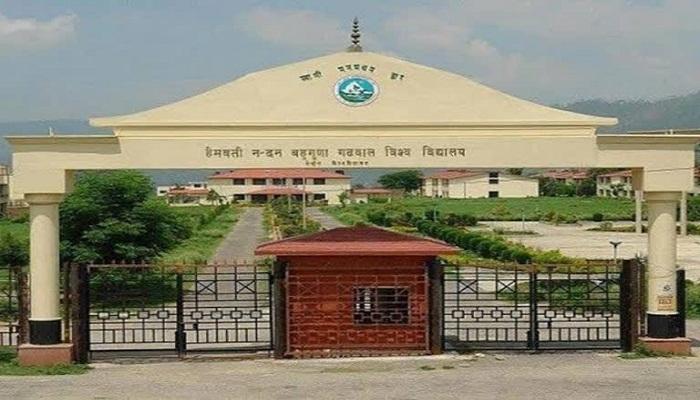 Garhwal University