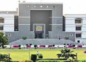 Gujarat High Court Ahmedabad