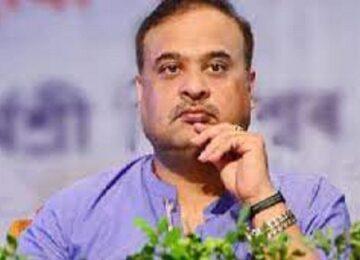 Heamant biswa Sharma