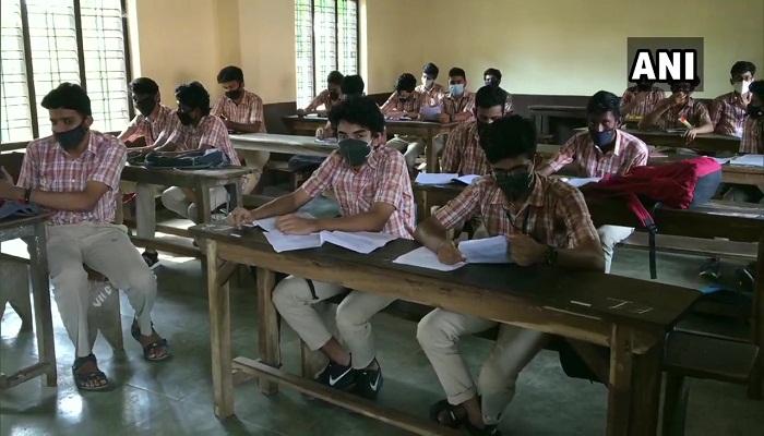 Kerala College