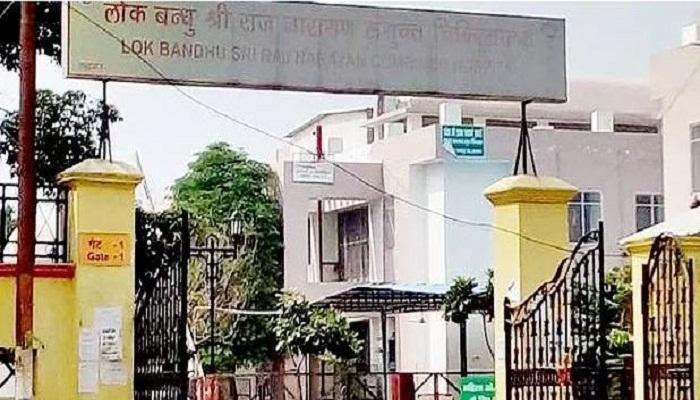 Lok Bandhu Hospital in LDA