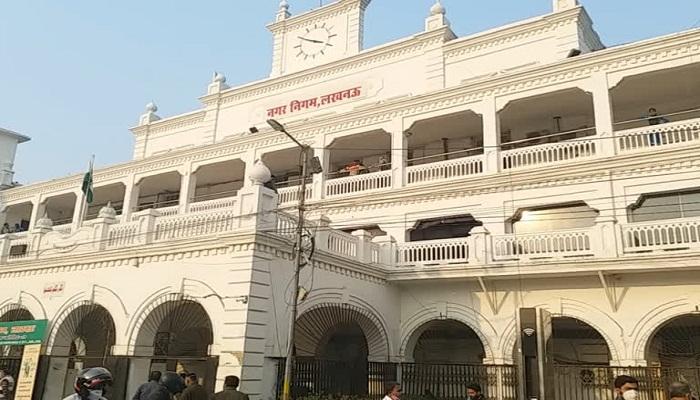 Lucknow Nagar Nigam