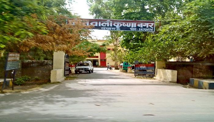 Lucknow Thana Krishna Nagar