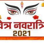 NAVRATRI 2021