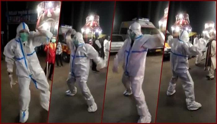 PPE Kit Viral dance