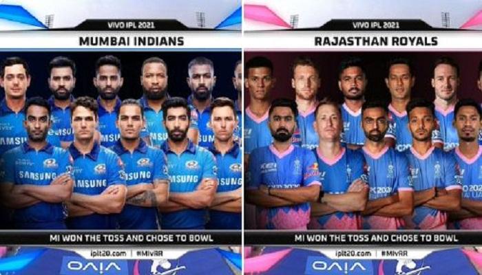 RR VS Mumbai