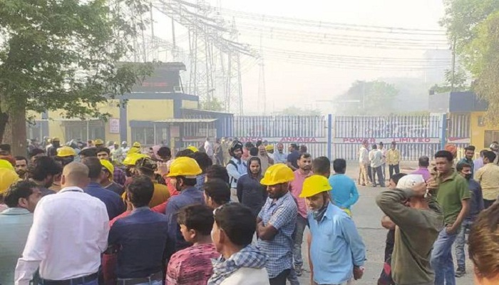Sonbhadra pwer plant Accident