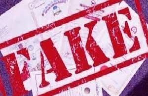फर्जी प्रमाण पत्र जारी करने के मामले में 200 से ज्यादा लोगों पर मामला दर्ज