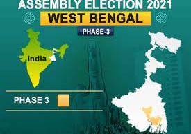 बंगाल में 31 सीटों पर 205 उम्मीदवार मैदान में