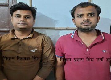 UP STF raids Barabanki