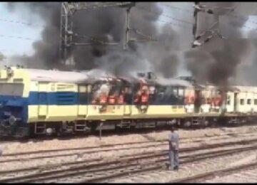 ट्रेन के तीन डिब्बों में लगी आग
