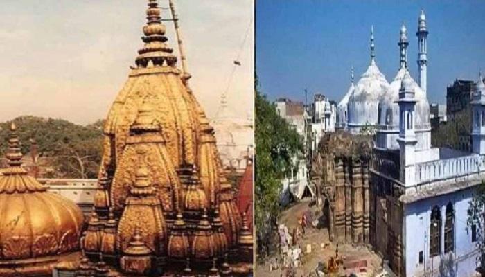 Gyanvapi mosque and Kashi Vishwanath dispute