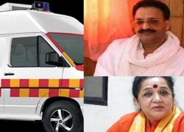 mukhtar ansari ambulance case