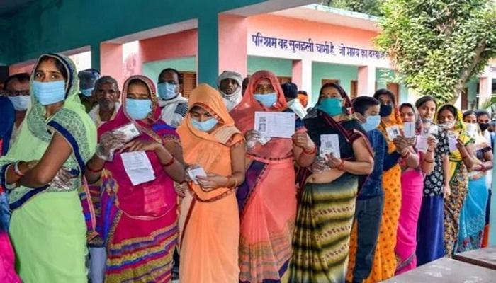 up panchayat election