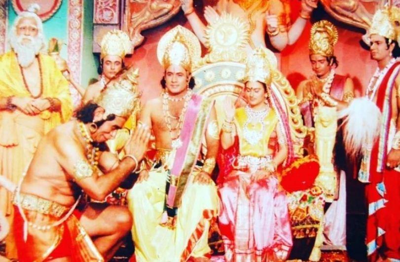 ramayan sangrhalay