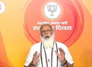 राष्ट्रीय हित और क्षेत्रीय आकांक्षाओं की पार्टी है भाजपा