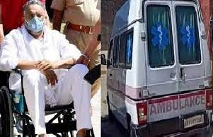 Fake documents used in the registration of Ansari's ambulance